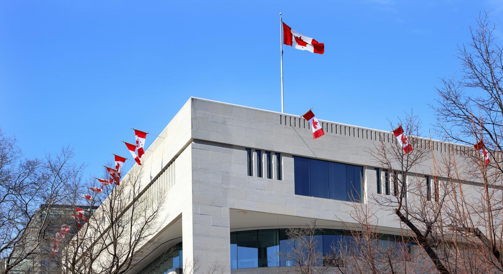 посольство канады астана фото магазин